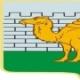 Министерства тарифного регулирования и энергетики Челябинской области о переходе потребителей электрической энергии на обслуживание к гарантирующему поставщику