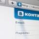 """УК """"Ремжилзаказчик Центрального района"""" в социальной сети """"ВКонтакте"""""""
